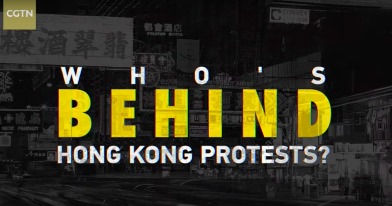 "Title slide for ""Who's Behind Hong Kong Protests"" video"
