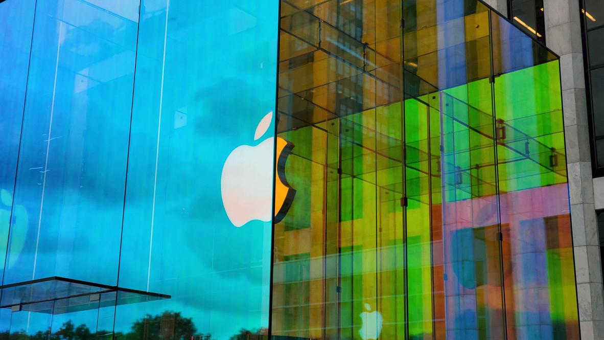 Apple's Fifth Avenue store