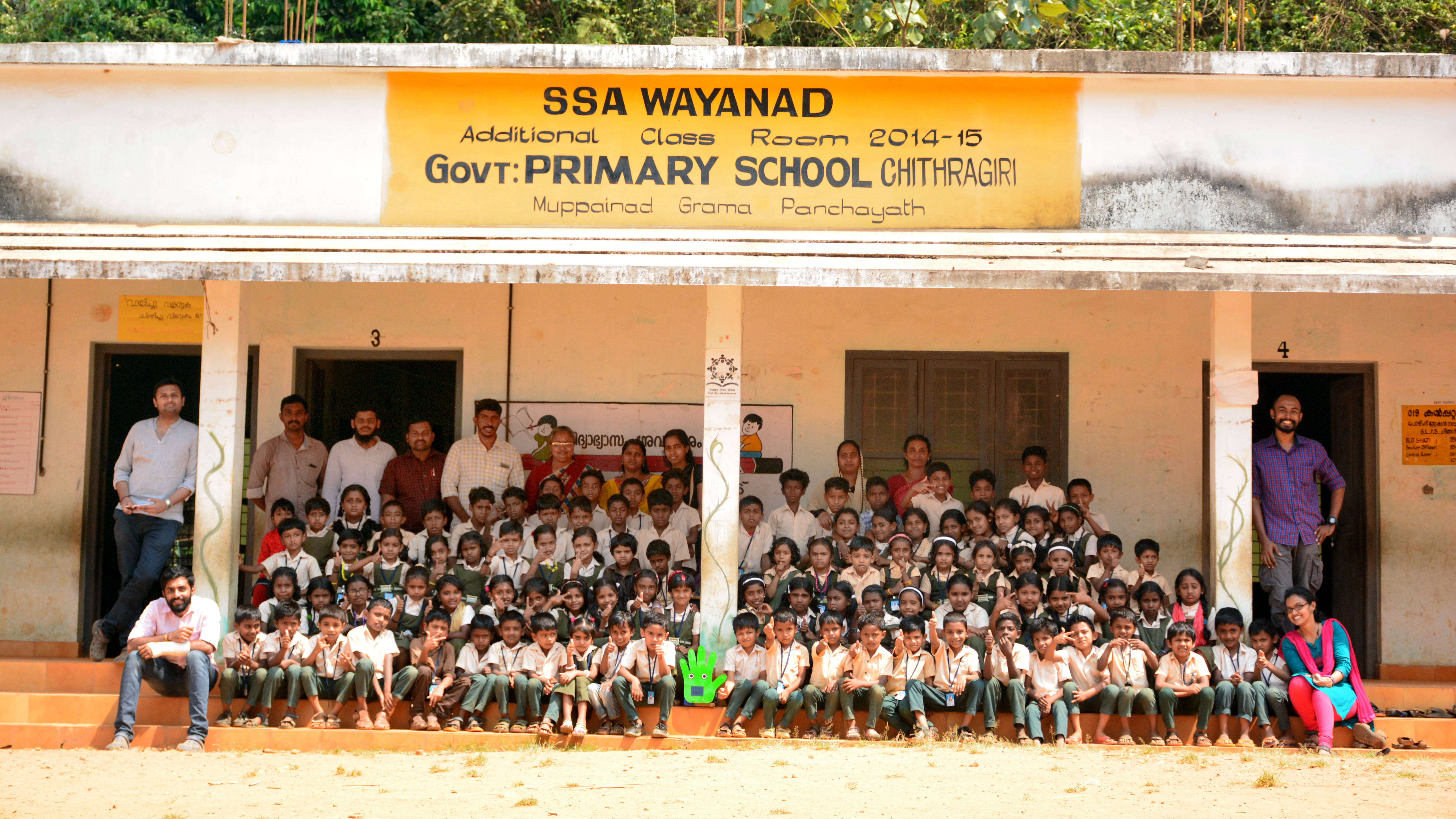Wayanad school