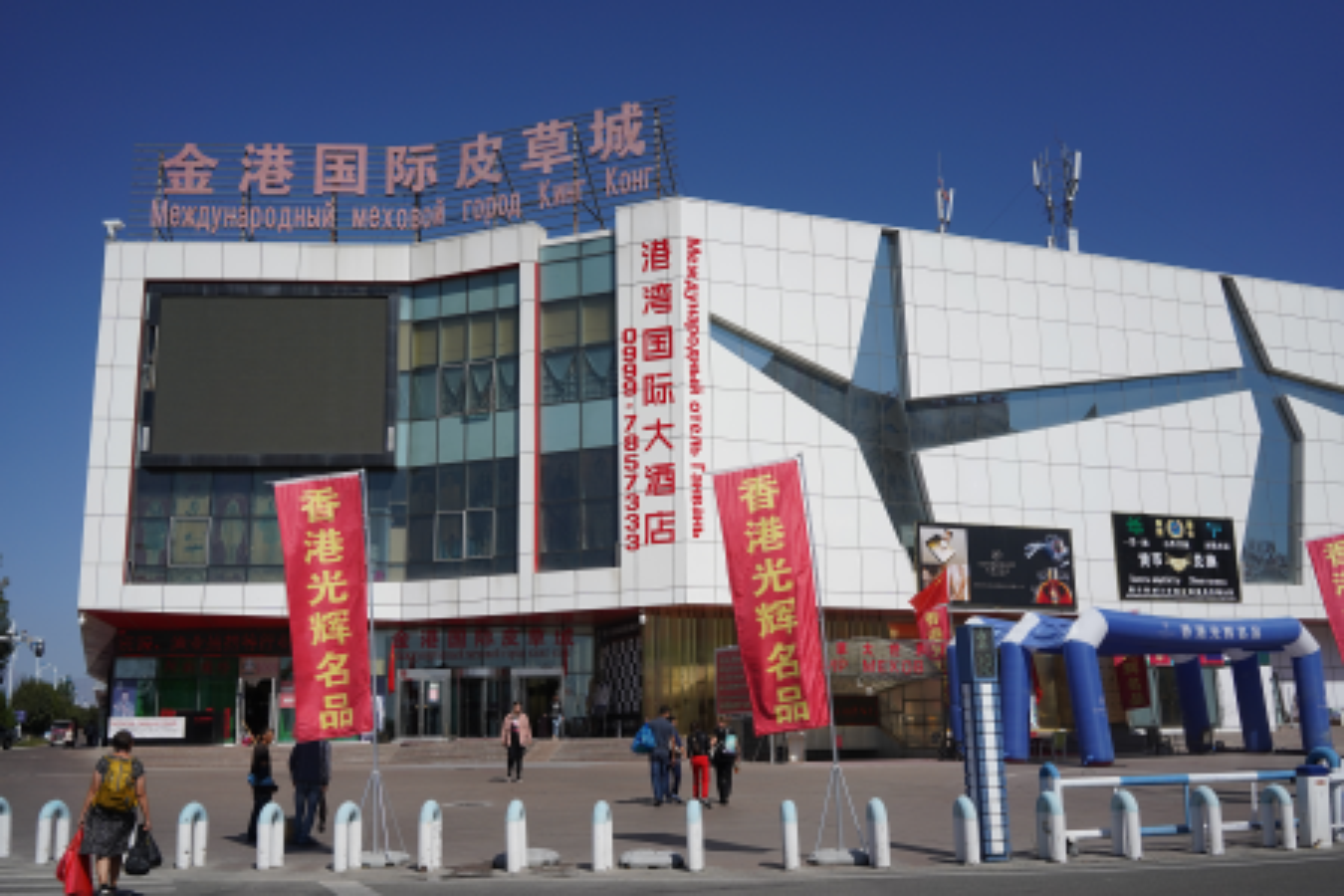 The King Kong Fur Coat mall in Khorgos