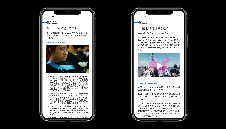 次世代メディア「Quartz」が今、日本に上陸する理由