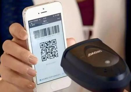Alipay payment