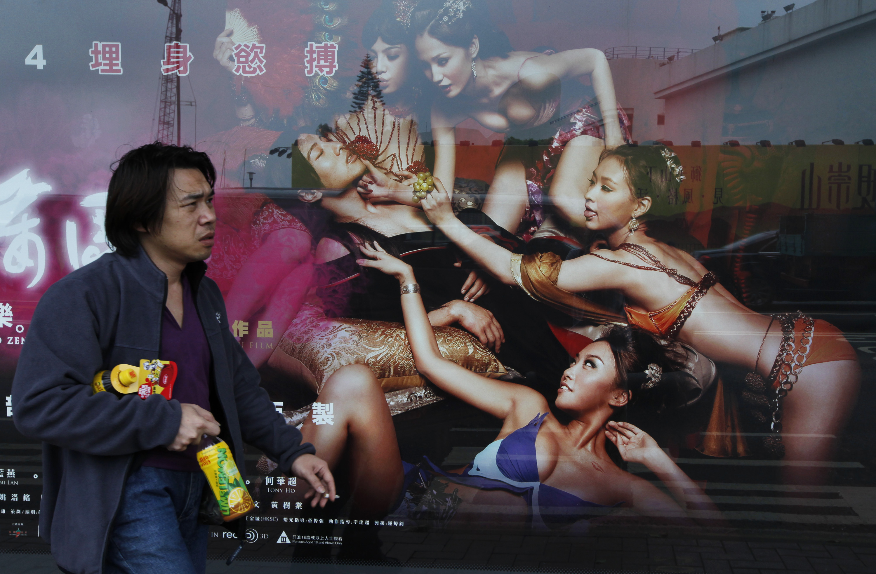 Chinese users go to Pornhub to post videos condemning Hong Kong protesters