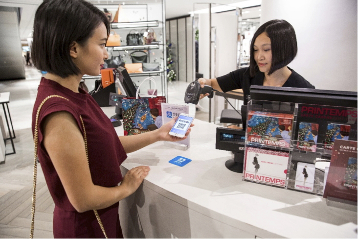 How to set up and use an Alipay account as a tourist in China