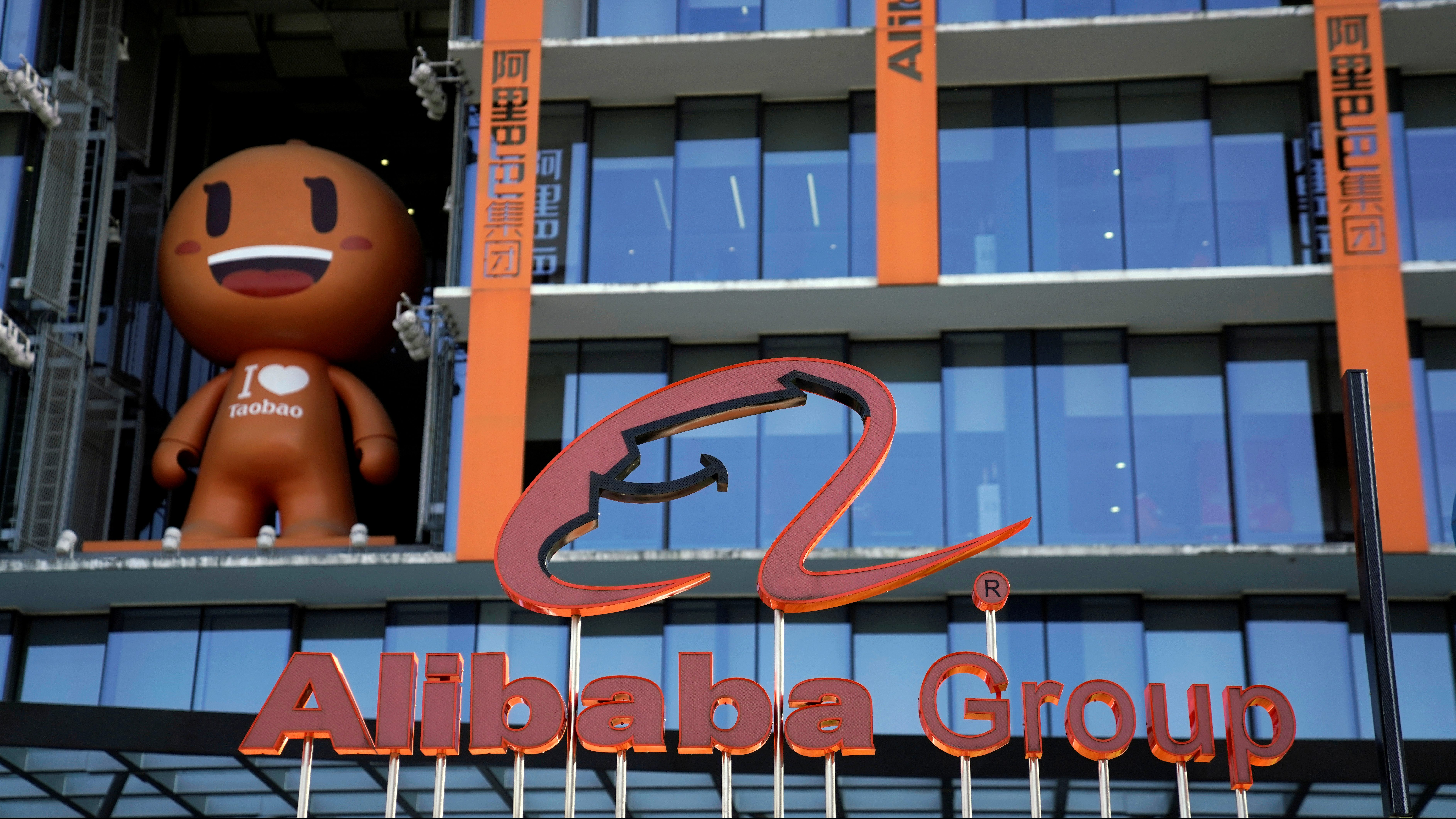 An Alibaba Group logo during Singles Day 2019