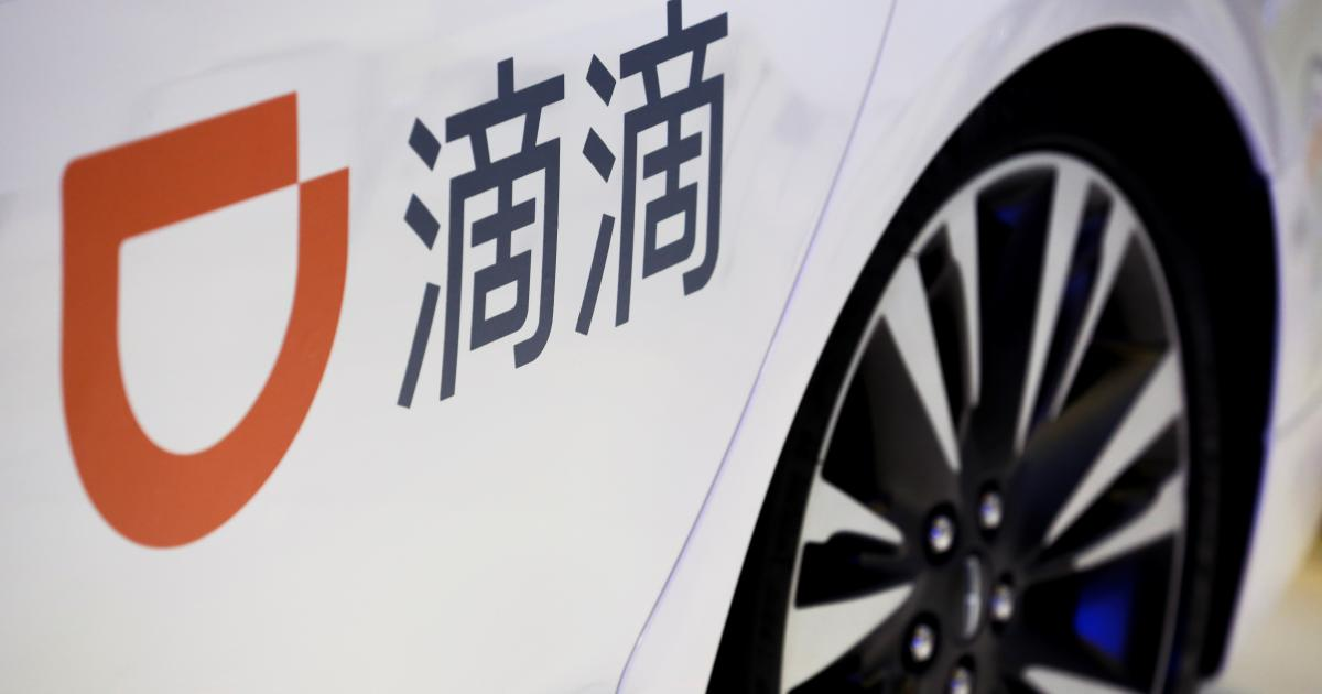 Didi's red-hot IPO is seeing the shadow of Chinese antitrust scrutiny