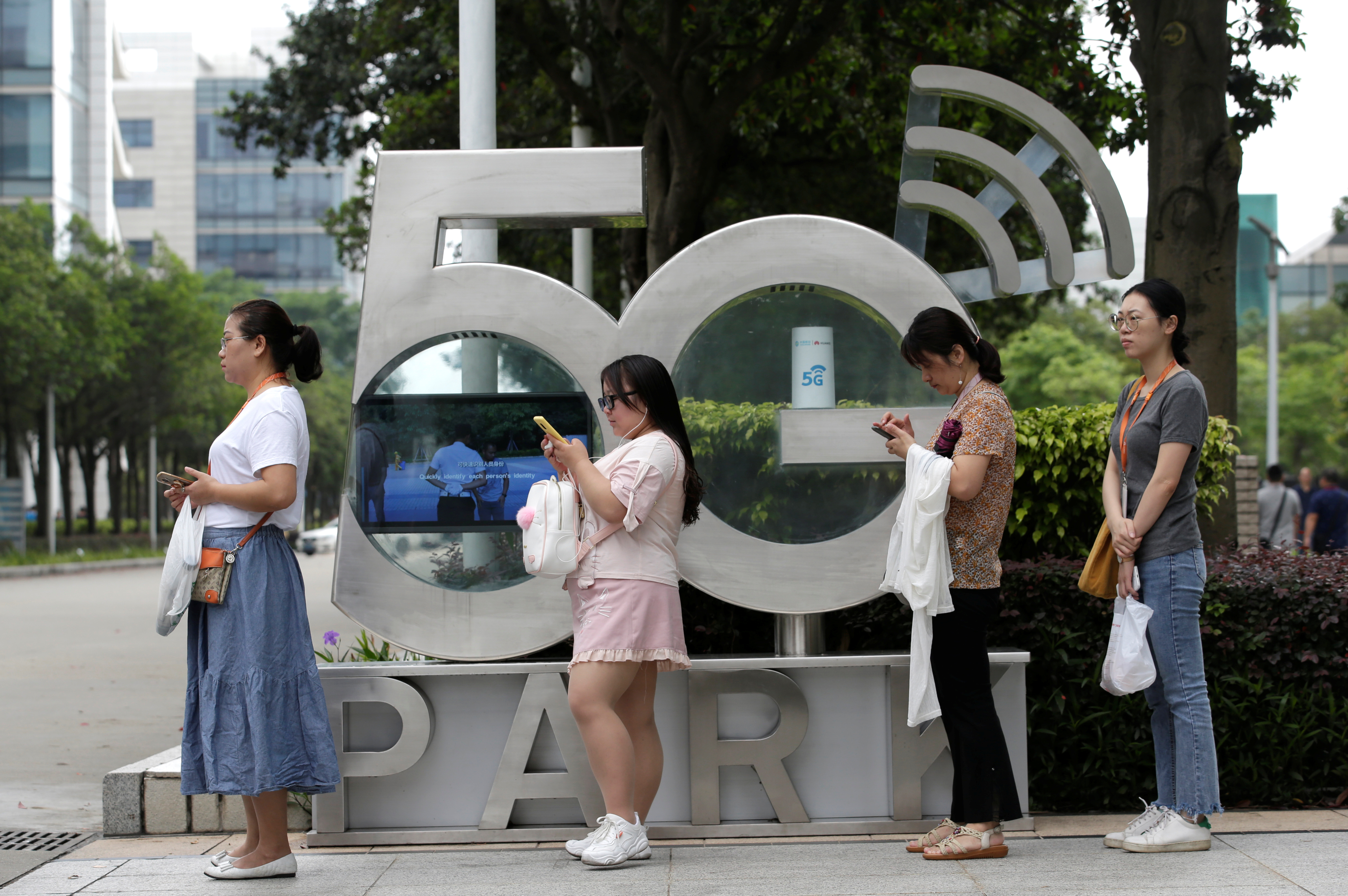 5g in china
