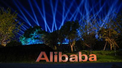 Alibaba's logo on Singles Day