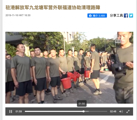 China Media project screenshot of RTHK video showing PLA cleanup in Hong Kong