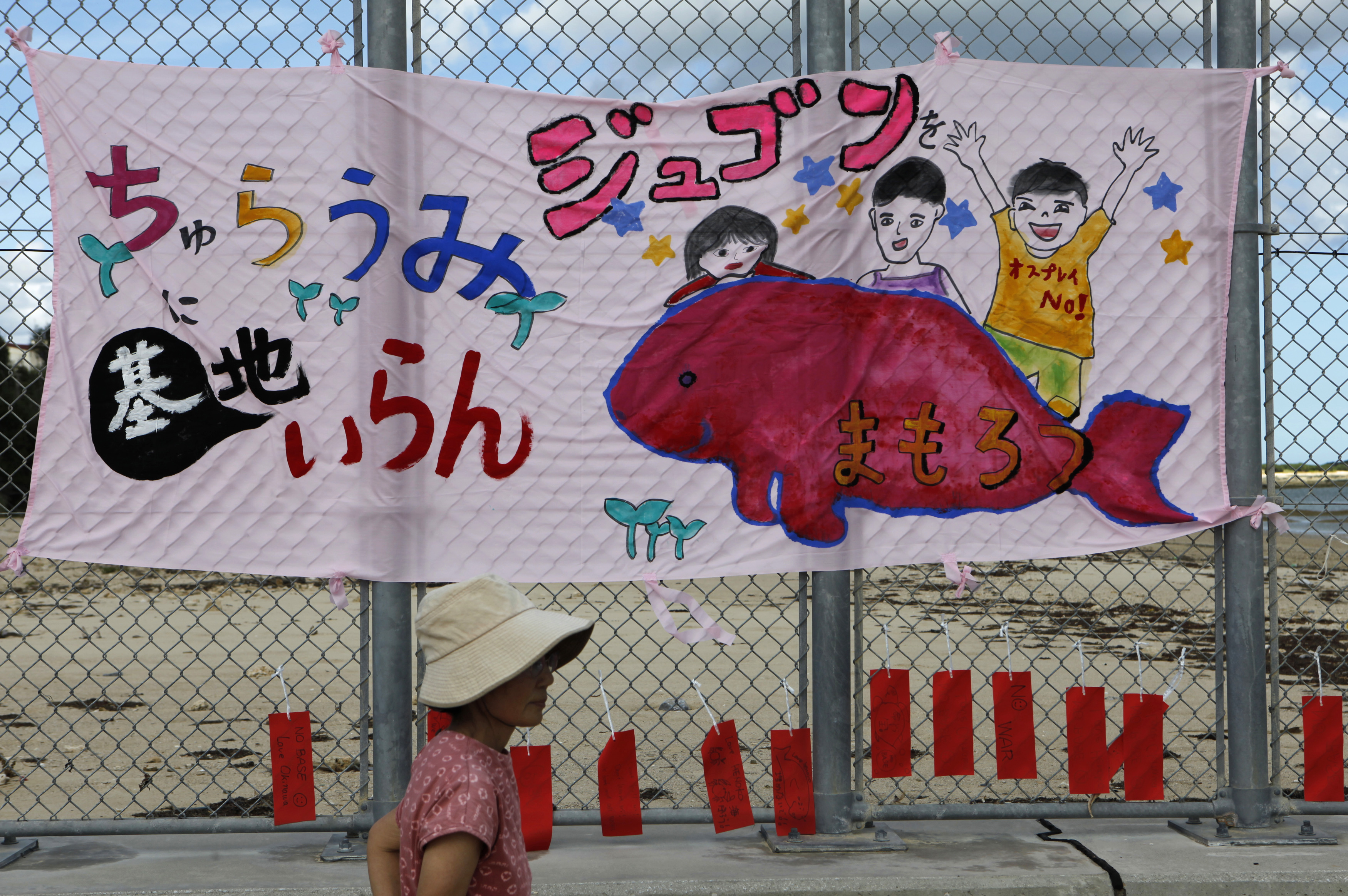 A hand-painted sign of children asking to protect the Henoko bay habitat to protect the Okinawa dugong.