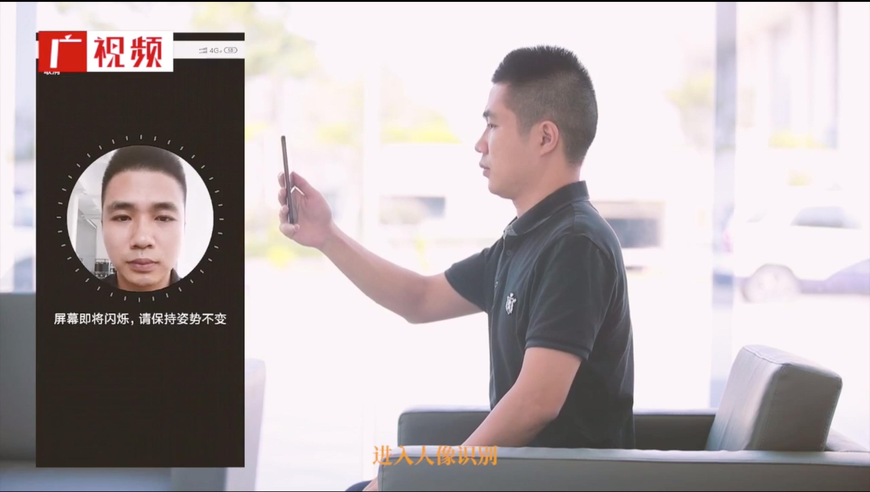 Zhen Ni app