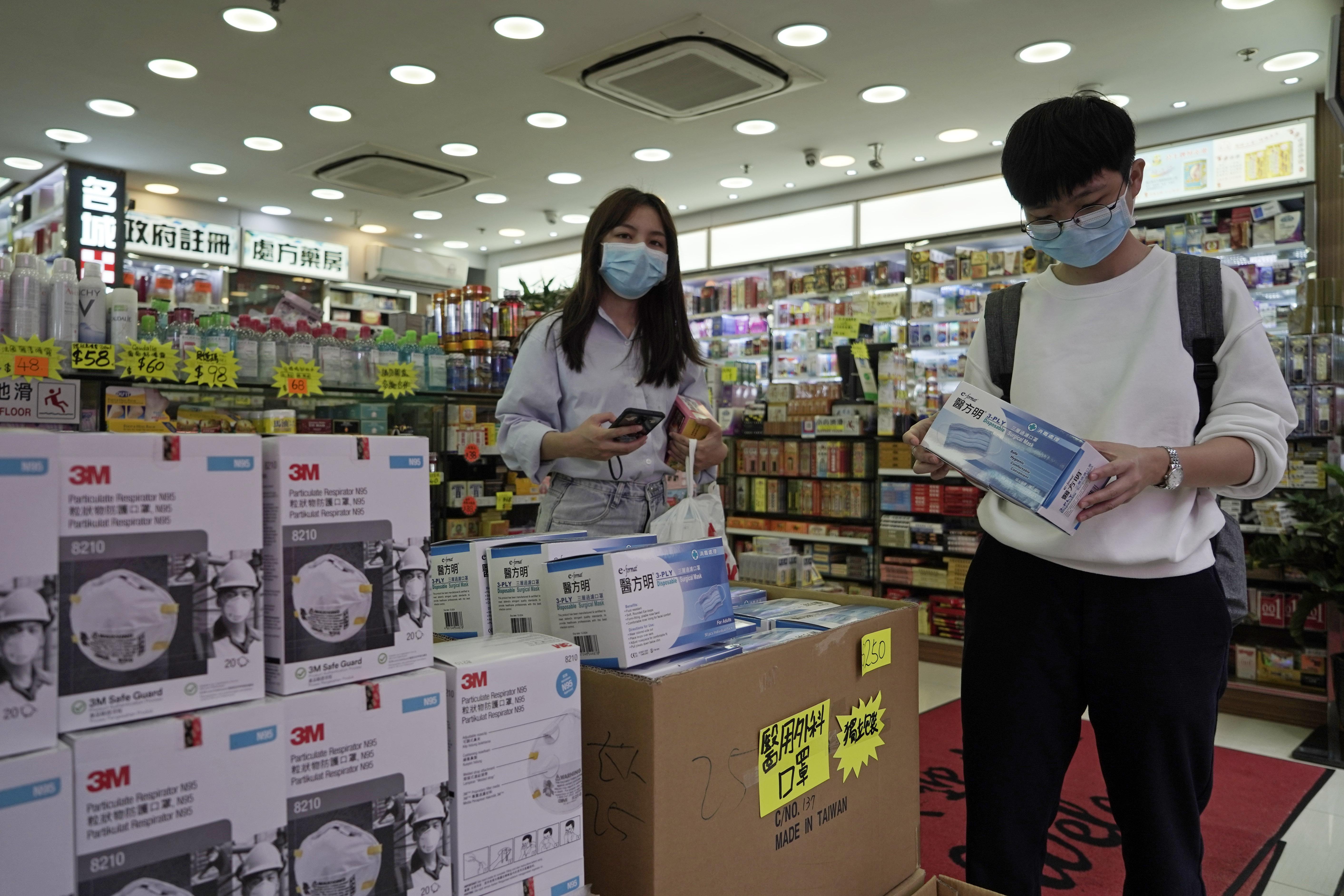 Hong Kong face mask Coronavirus