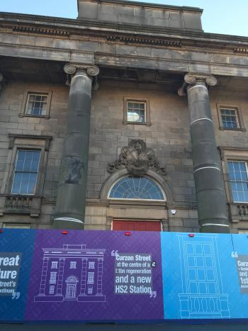 The old Curzon Street station
