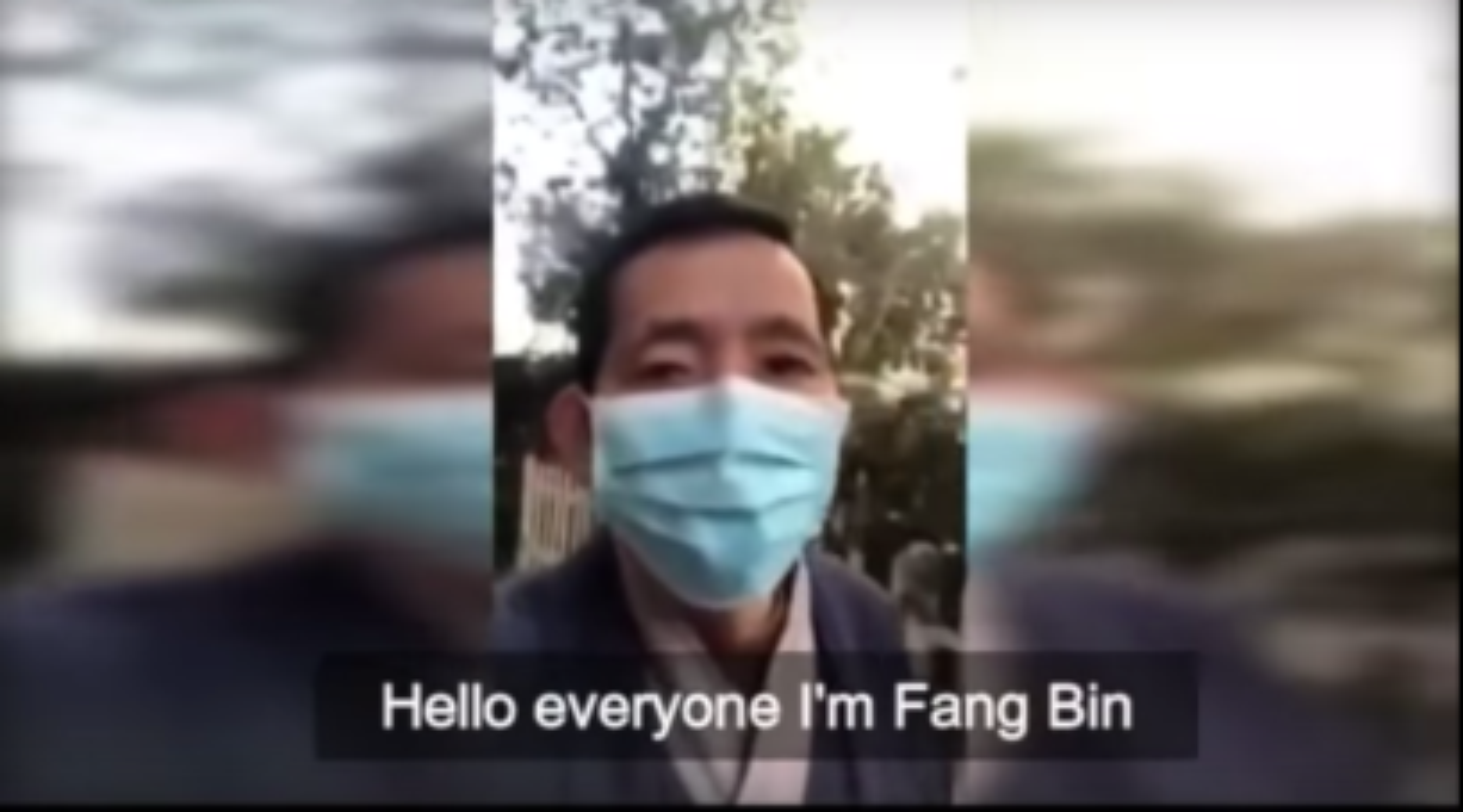 Fang Bin