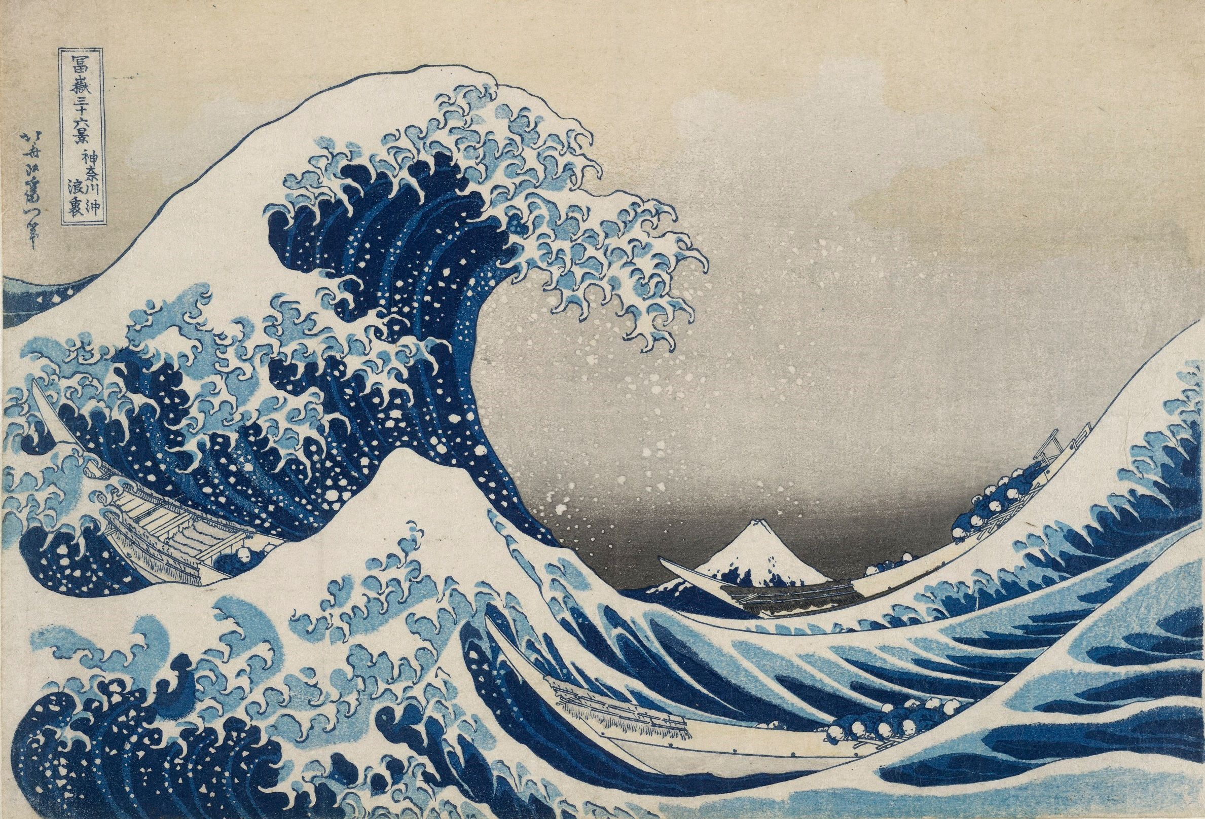"Hokusai's ""The Great Wave"""