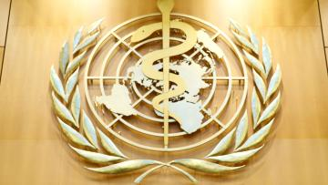 The seal of the WHO