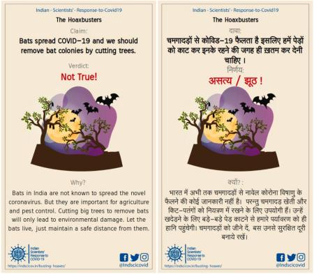 Myth busting posters created by Indian Scientists Response to COVID-19 (ISRC) collective.