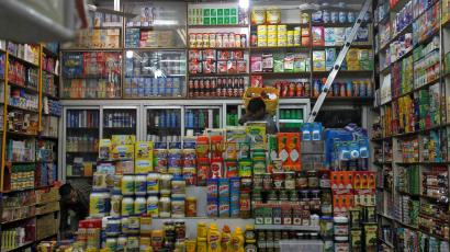 A MOM AND POP STORE SELLING CONSUMER GOODS.