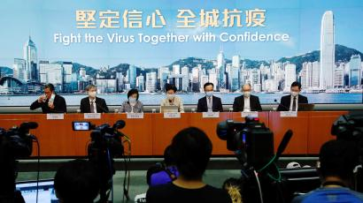 Hong Kong coronavirus press conference