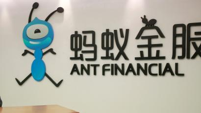 Ant Group will share data with China's central bank.