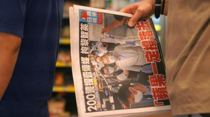 Apple Daily newspaper