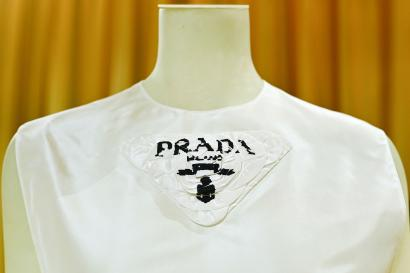 """A picture taken in the headquarters of Prada in Milan on September 25, 2020 shows the """"Resees"""" of the Prada's Spring/Summer 2021 Milan Fashion Week women's and men's collection."""
