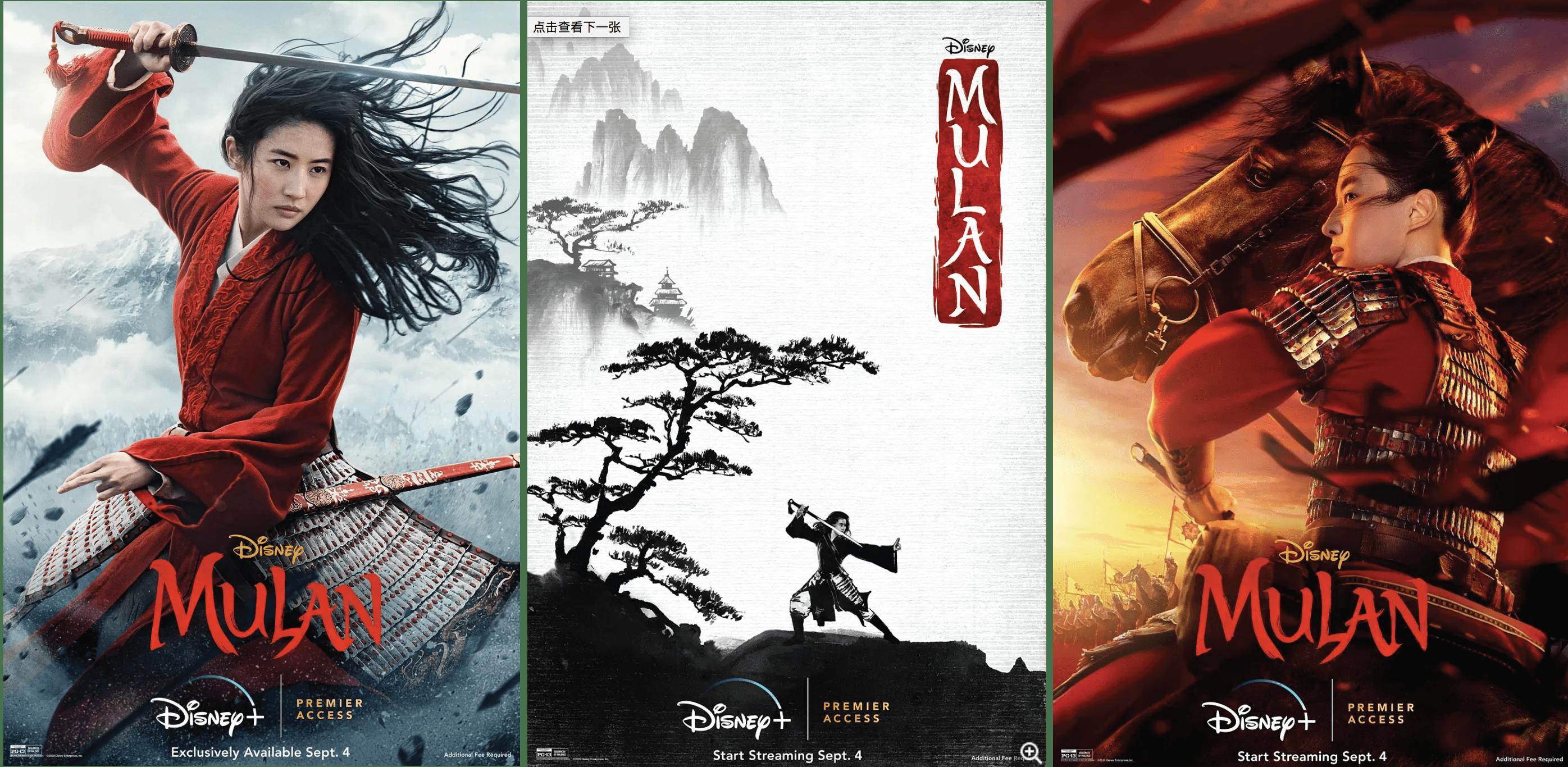 English-language Mulan posters