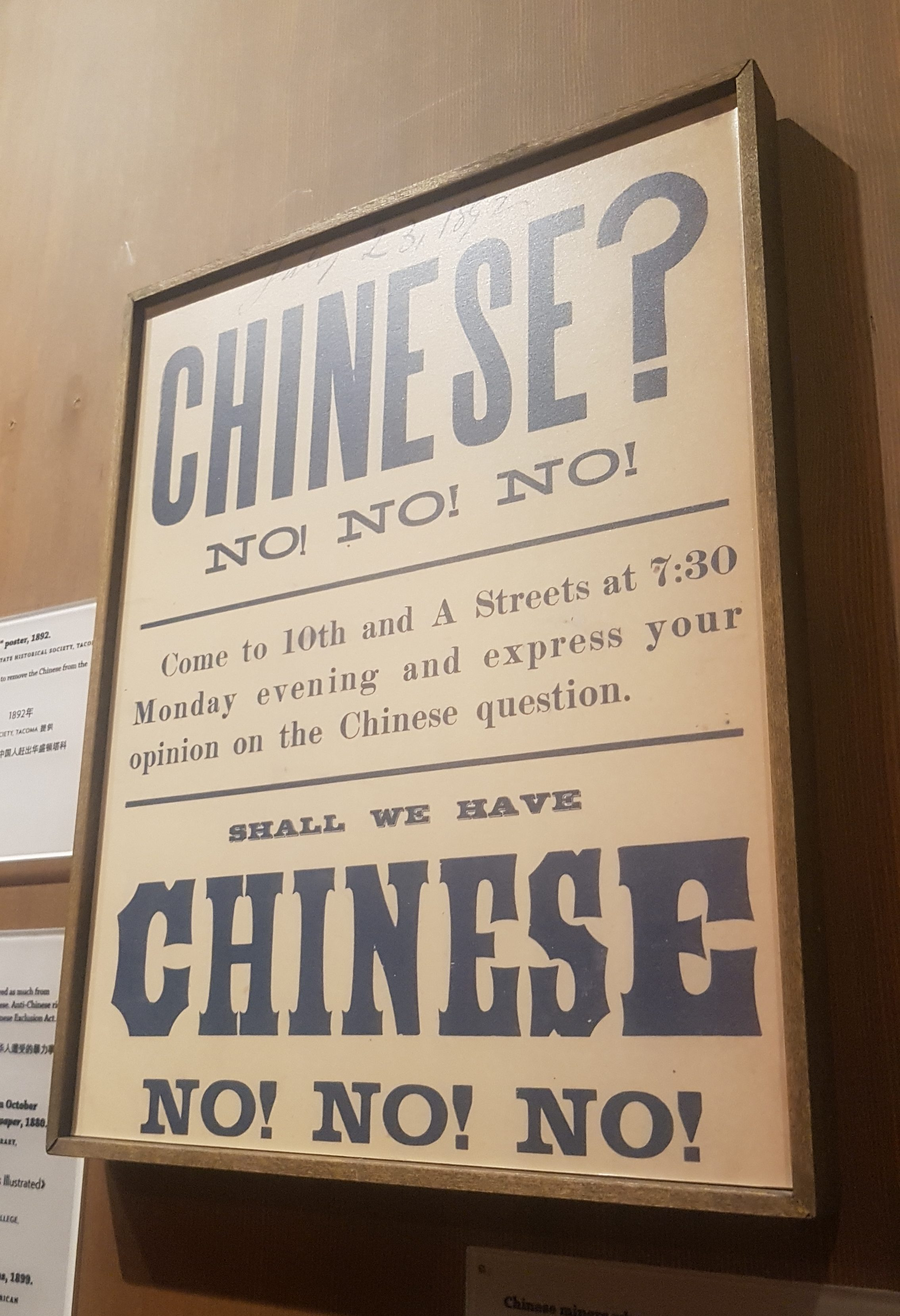 A historic anti-Chinese labor poster from the main collection at the Museum of Chinese in America.