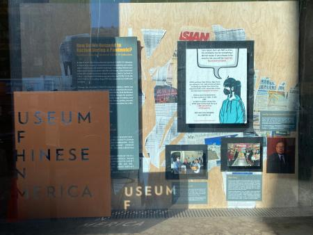 A new window exhibit at the Museum of Chinese in America.