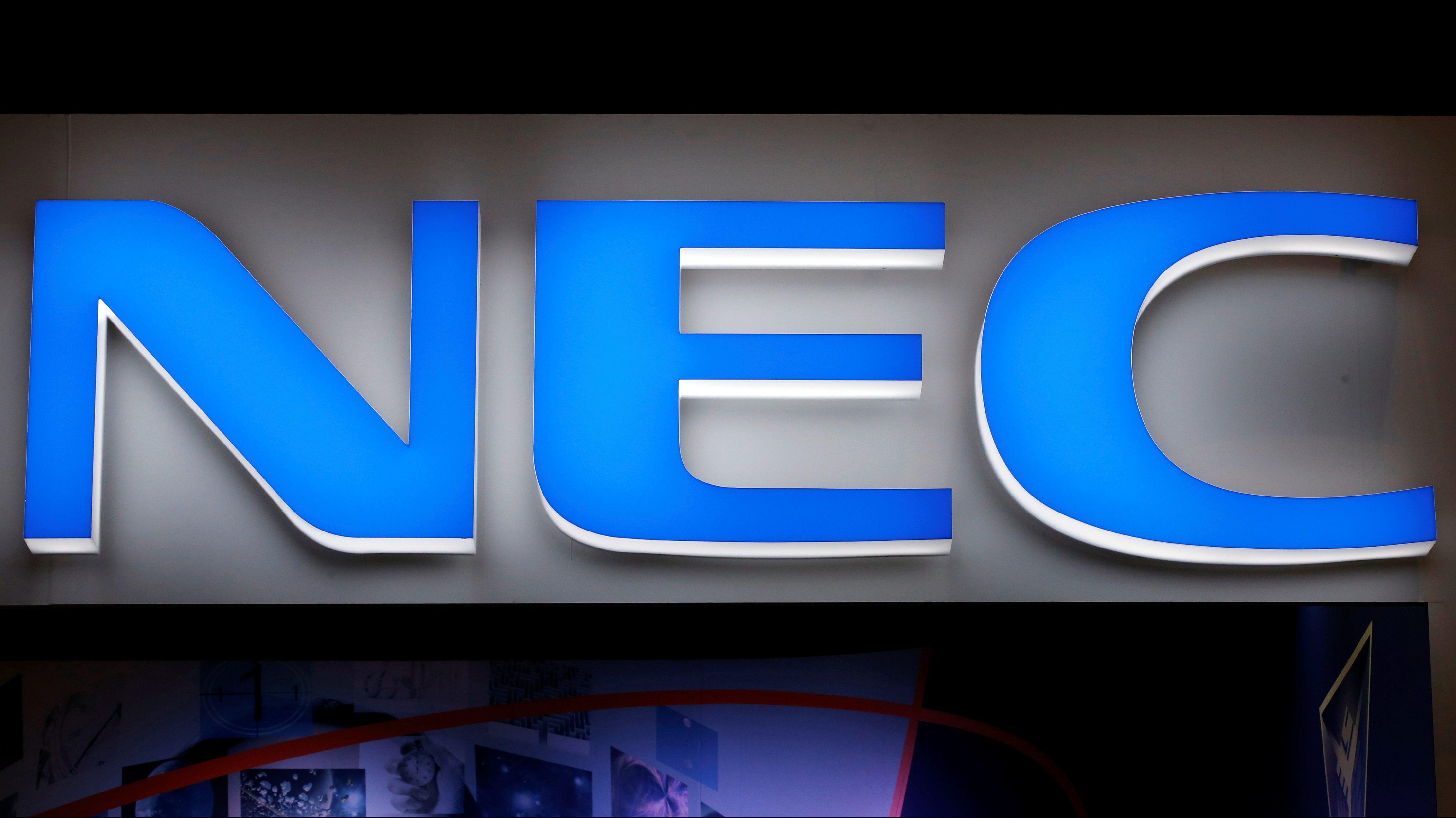 Logo of NEC Corp