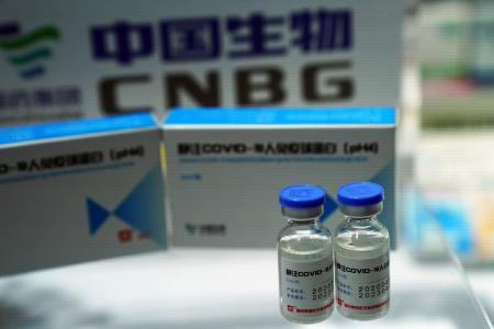 A booth at a trade fair in Bejing in September 2020 displays Sinopharm's Covid-19 vaccine.