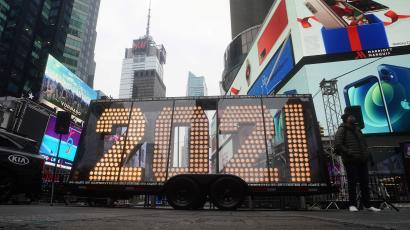 The '2021' numerals that will be placed atop a building for New Year's eve in Times Square.