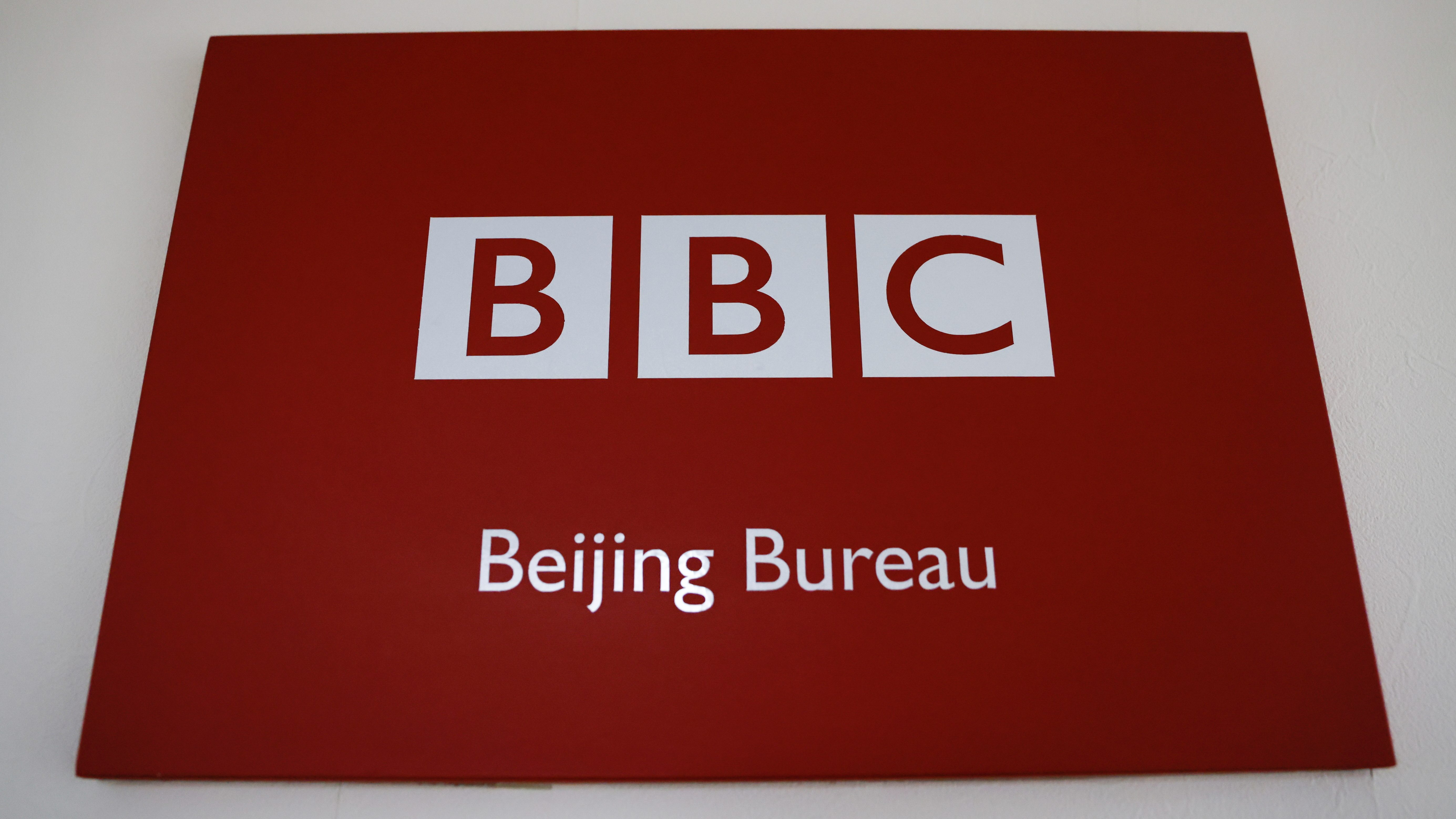 A sign outside the BBC Beijing office