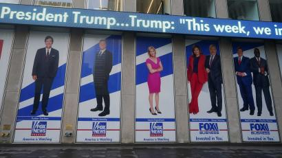 Fox News Headquarters is pictured in New York City