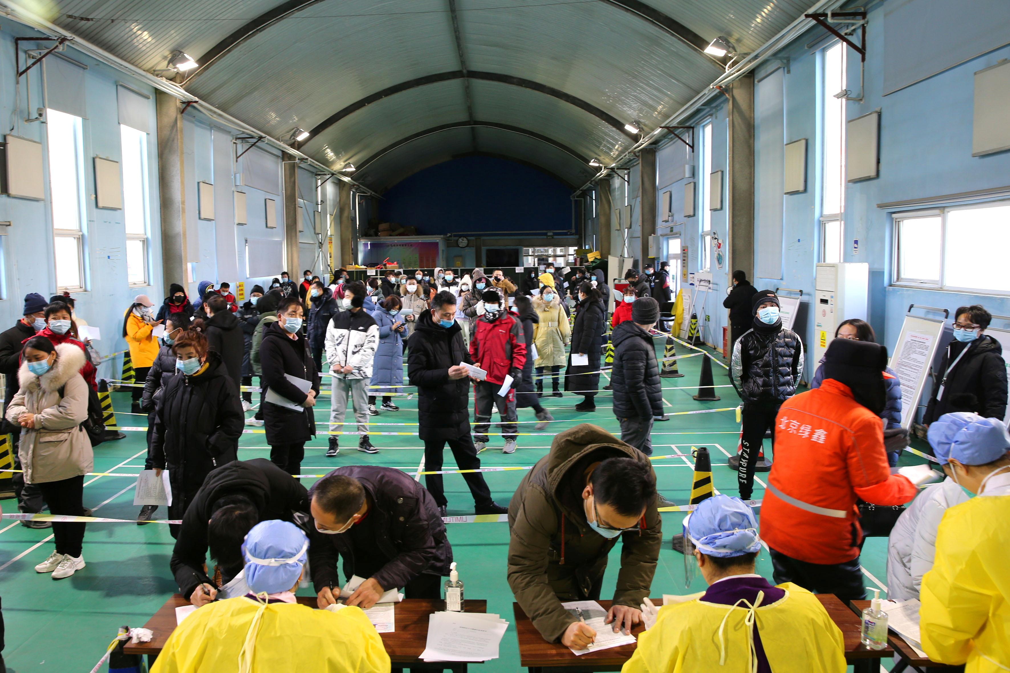 Um centro esportivo no distrito de Haidian, Pequim, China