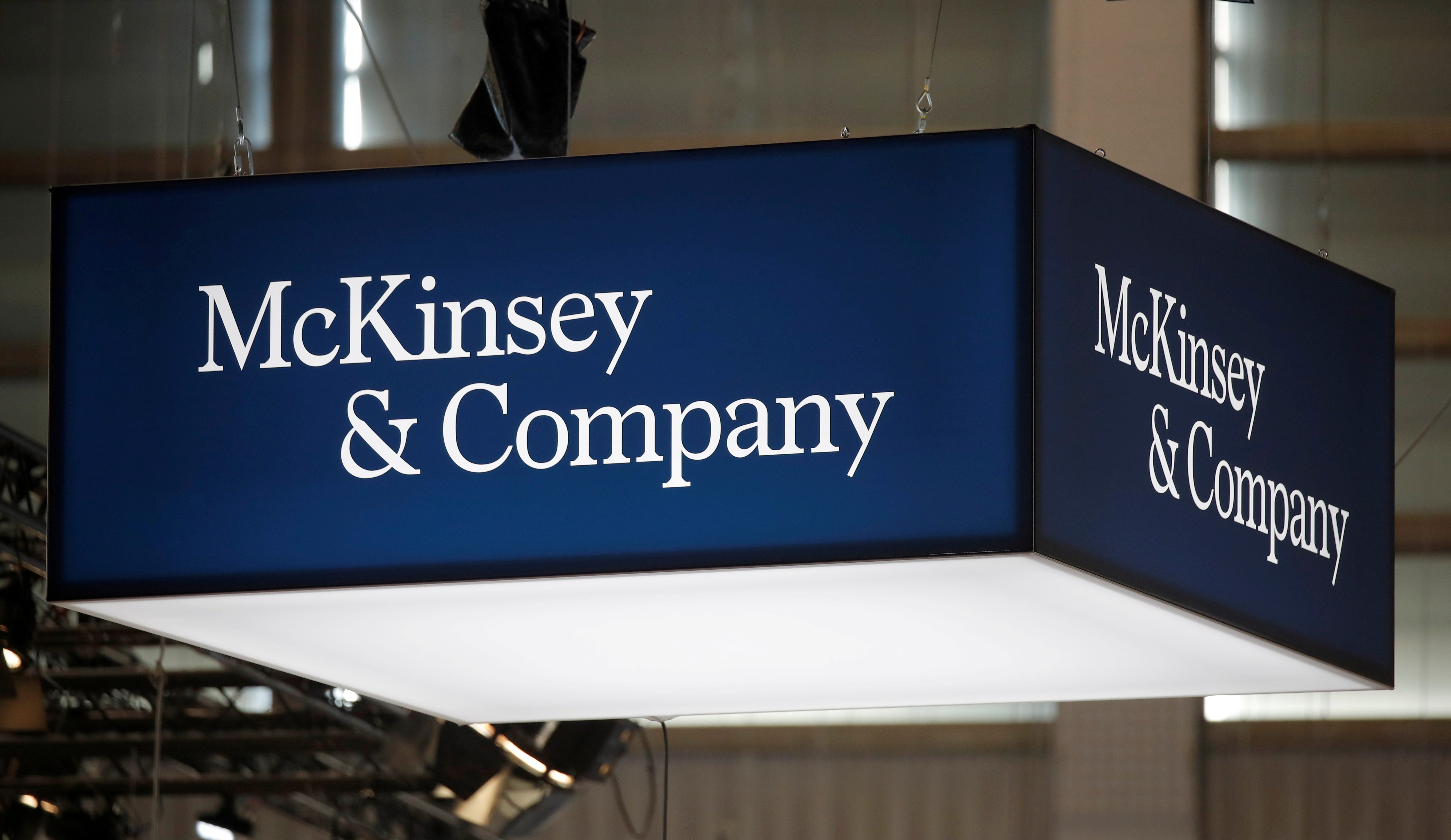 The logo of consulting firm McKinsey and Company