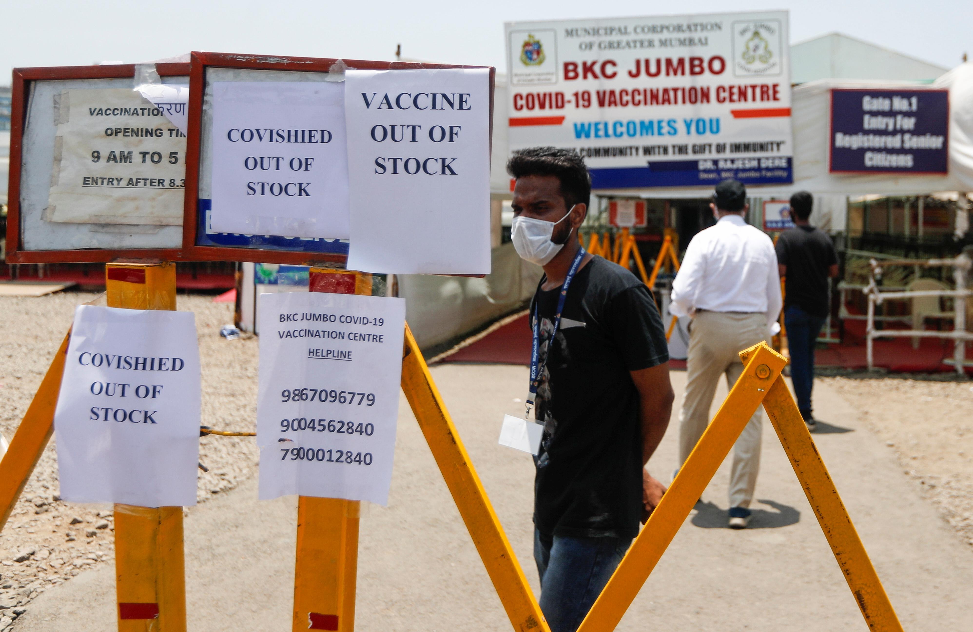 Vaccine shortage in india