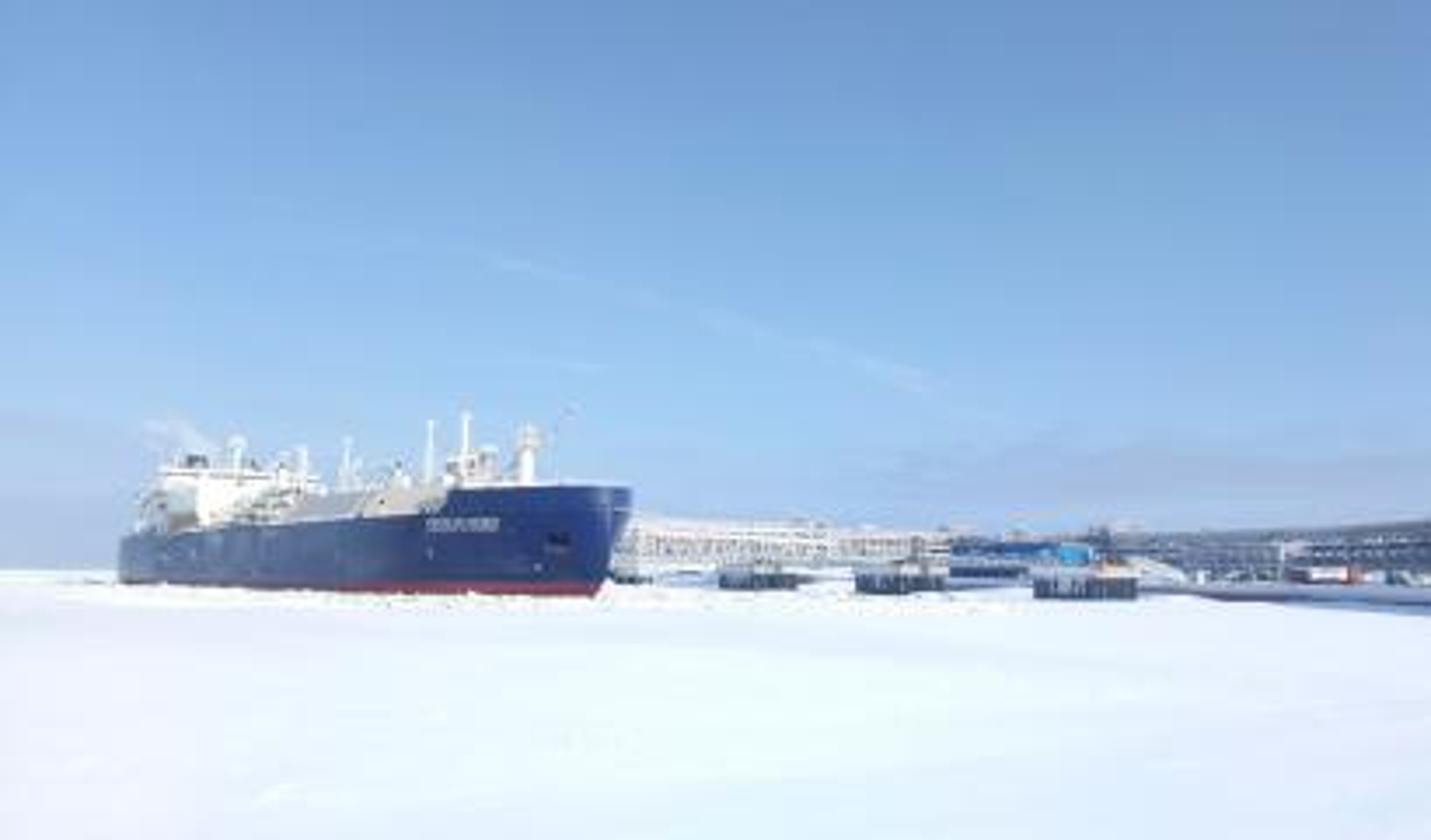 Ice-breaking tanker Christophe de Margerie is docked in Arctic port of Sabetta