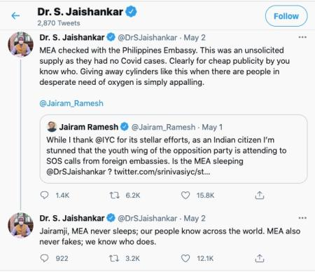 Foreign minister S Jaishankar sparred with his political opponent on Twitter over relief to the Philippines embassy.