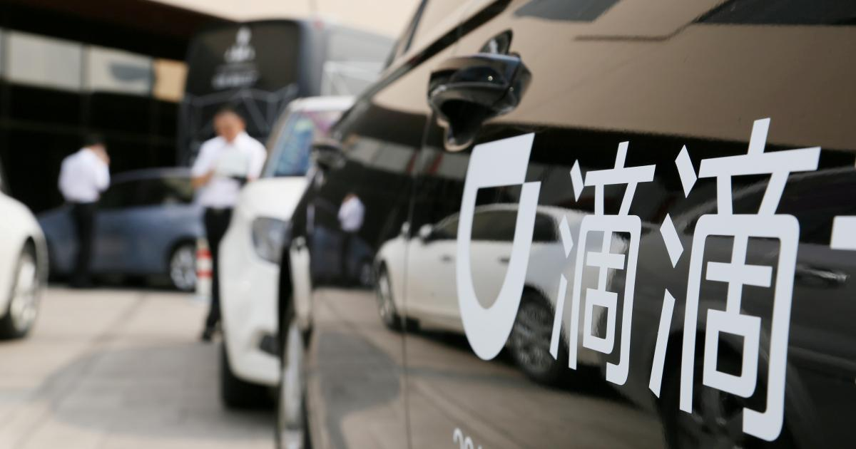 The highlights of Chinese ride-hailing giant Didi's IPO filing, in five numbers