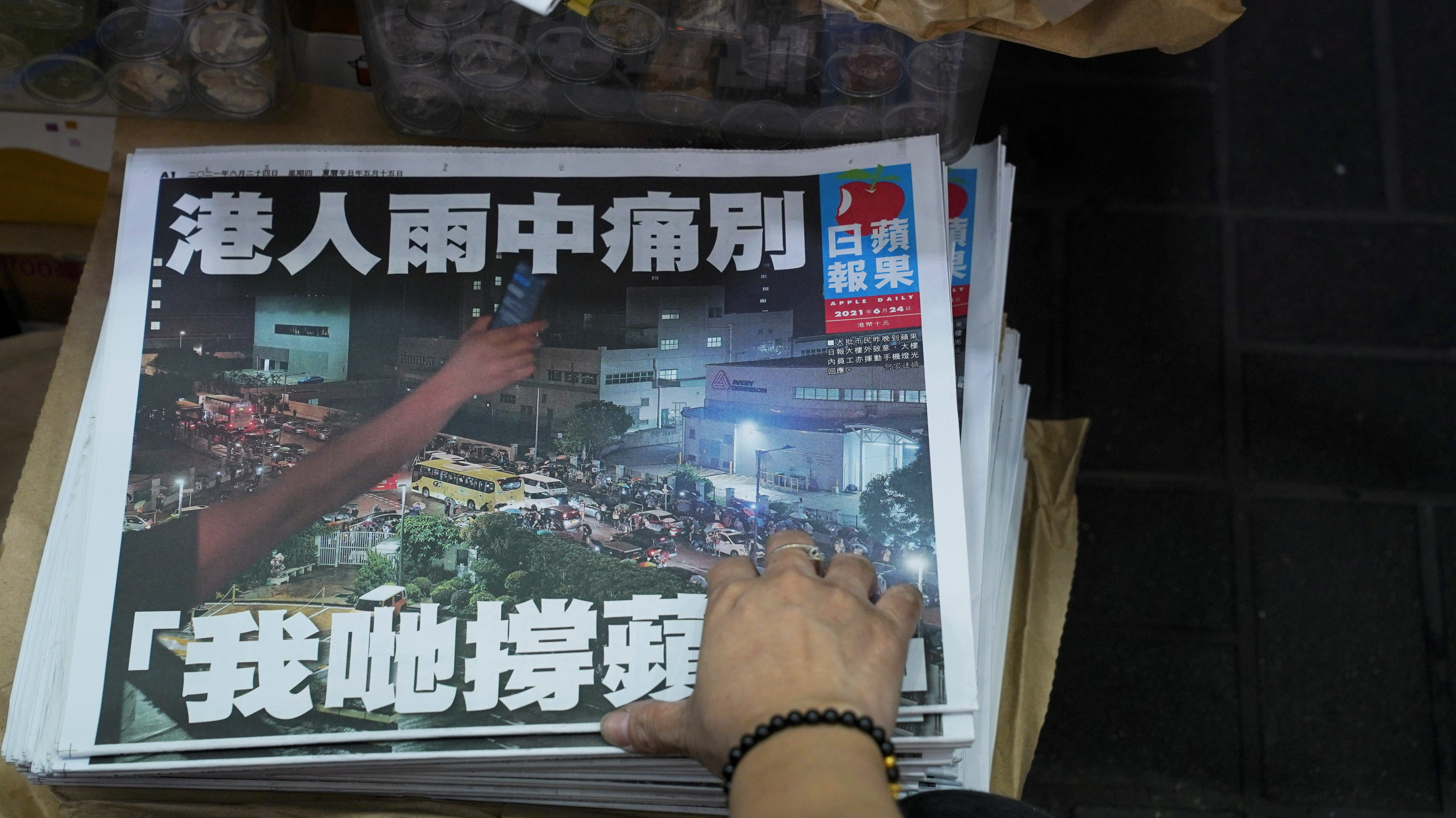 Apple Daily's shutdown marks the end of Hong Kong's run as a free press haven