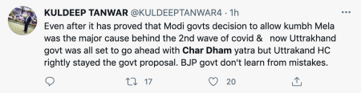Twitter Char Dham
