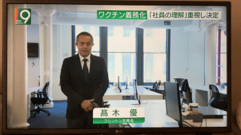 A reporter for Japanese public broadcaster NHK speaks in the middle of Quartz's office