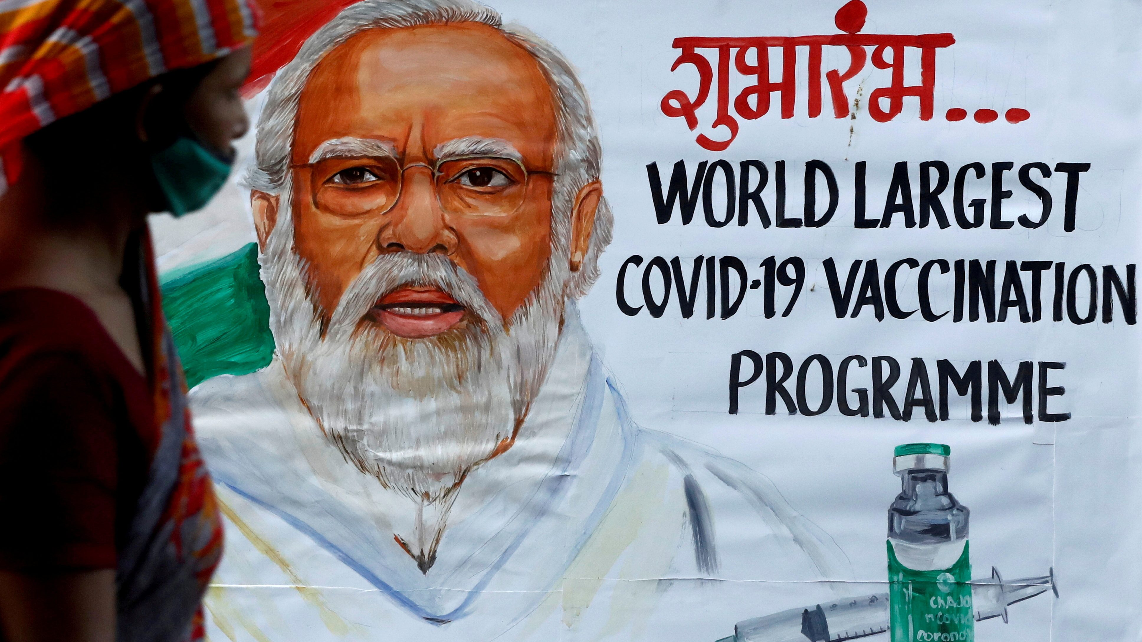 qz.com - Manavi Kapur - How many vaccines is India making? The government has many answers to one question