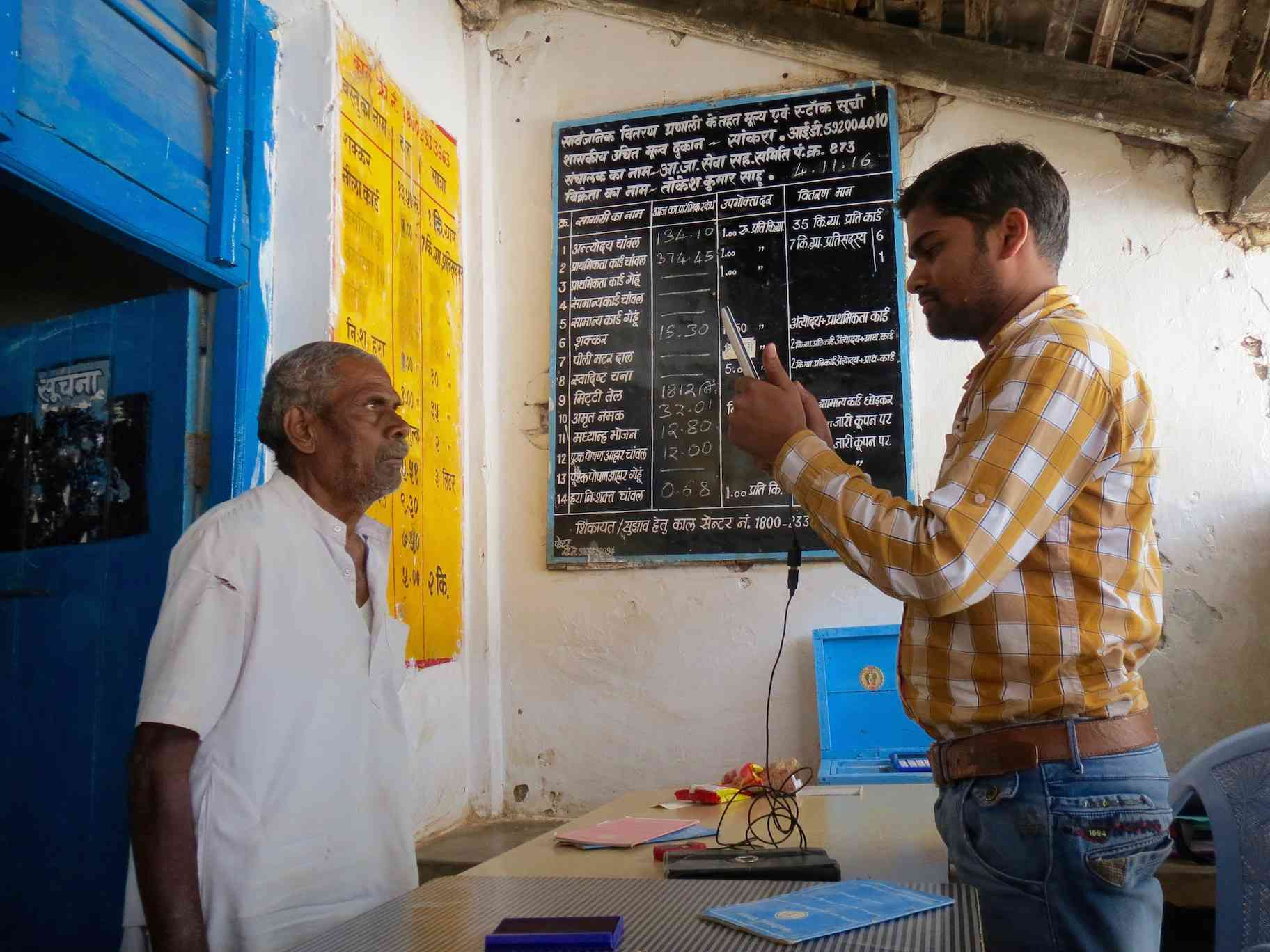 In Chhattisgarh, the government allowed ration shop dealers to take photographs of beneficiaries instead of scanning their fingerprints using Aadhaar-enabled machines.