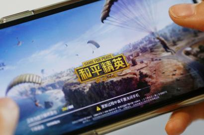 """Tencent's """"Game on a mobile phone."""