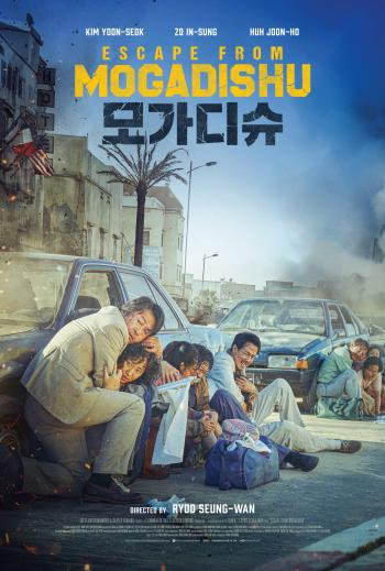 A poster of the 'Escape from Mogadishu' film.