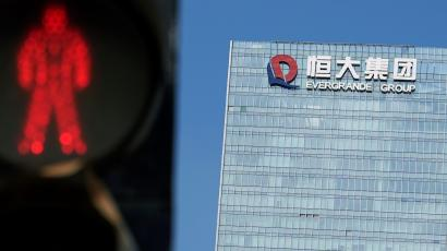 The headquarters of China Evergrande Group in Shenzhen