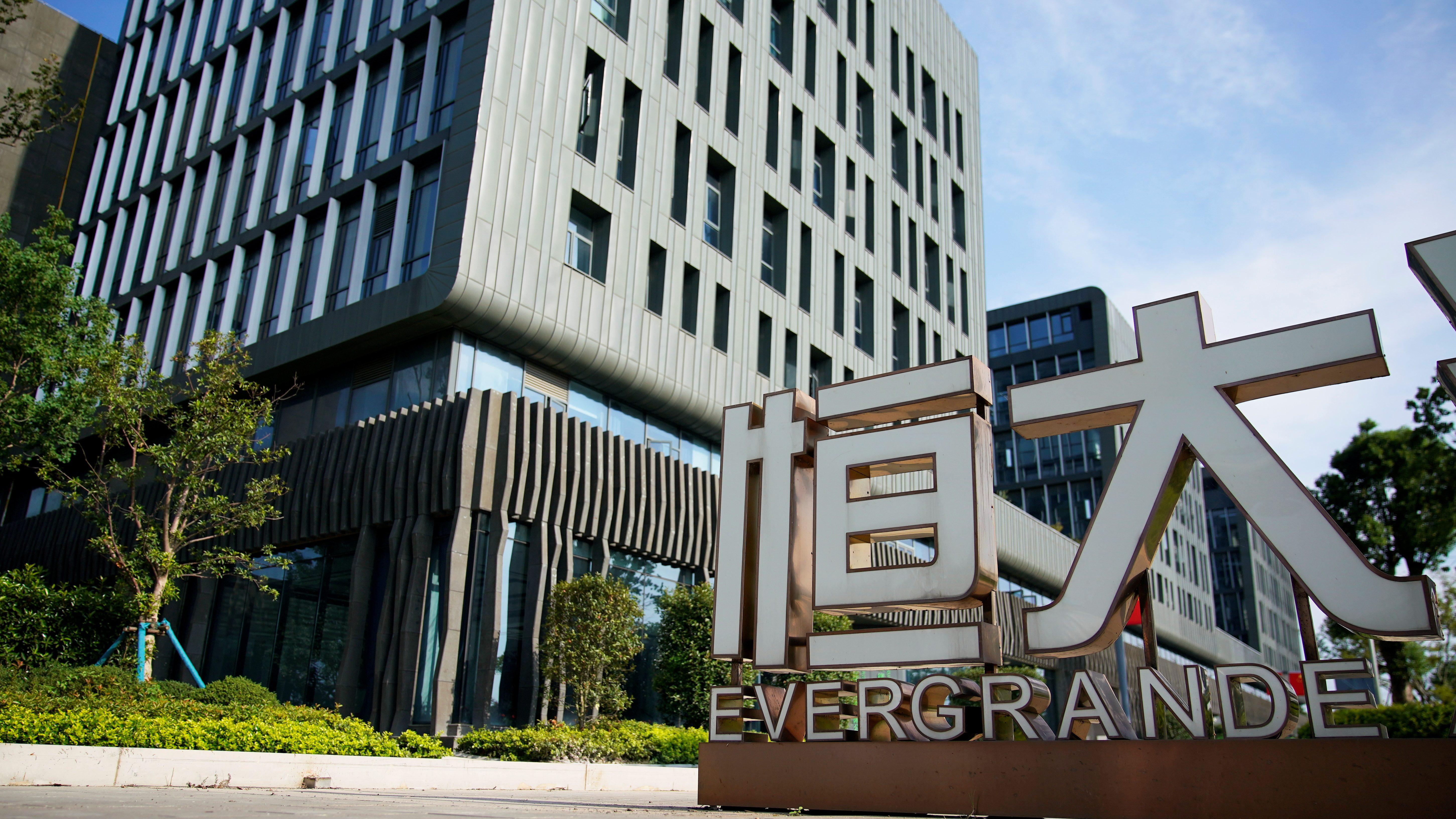 Evergrande Automotive R&D Institute Headquarters in Shanghai